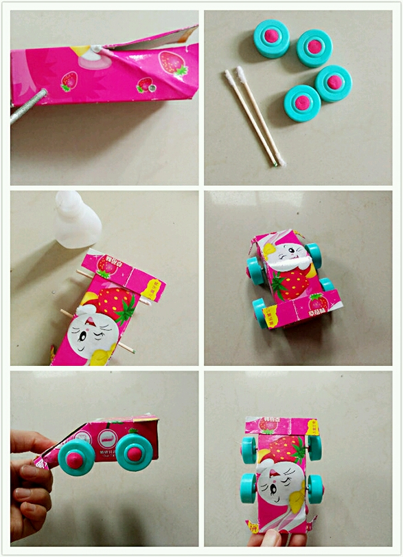 六一礼物――牙膏盒简易版小汽车,附步骤