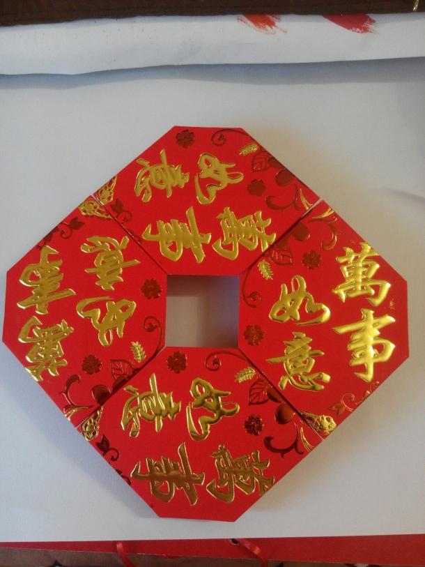 1楼 主题:仅一种折法,拼订出红红鱼灯笼!