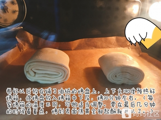 网红脏脏包【快手版】