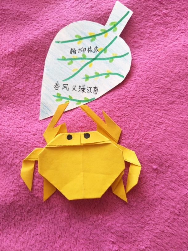 折纸海鲜大聚会之挥钳子的螃蟹【教程】
