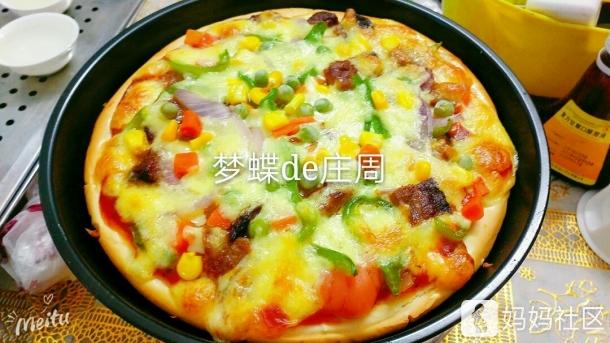婆婆爱吃披萨所以学做披萨家庭自制意式黑椒牛肉披萨