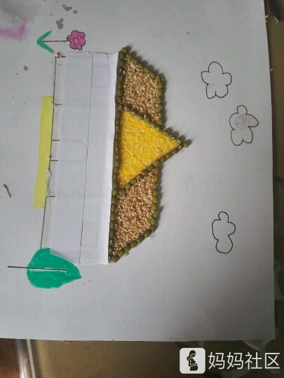我和女儿做的豆子粘贴画