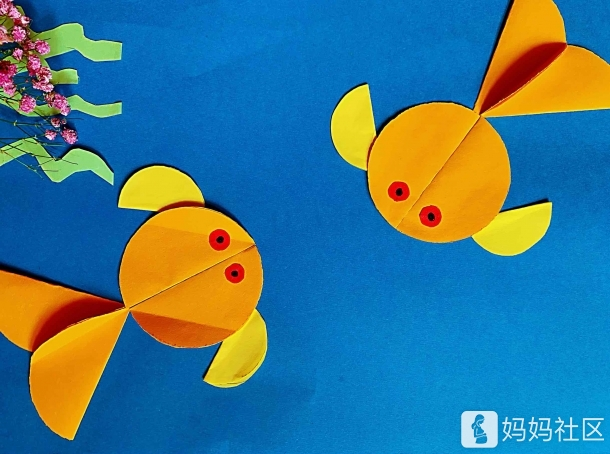 手工制作【哇!宝宝的海底世界】