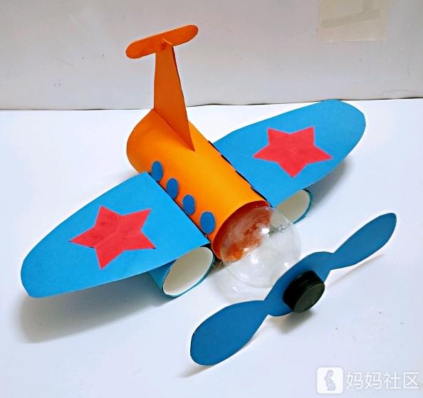 中班创意飞行器
