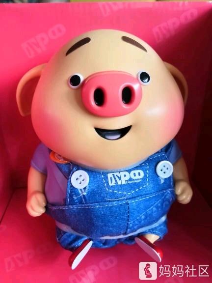 六一买个猪小屁,拼团便宜,有人一起吗